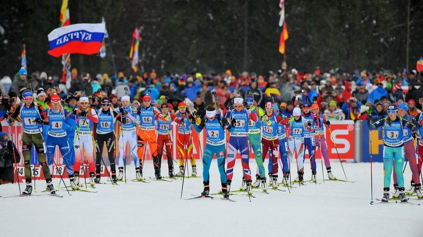 Худший результат в сезоне: россиянки не попали в первую десятку эстафеты на этапе КМ по биатлону в Рупольдинге
