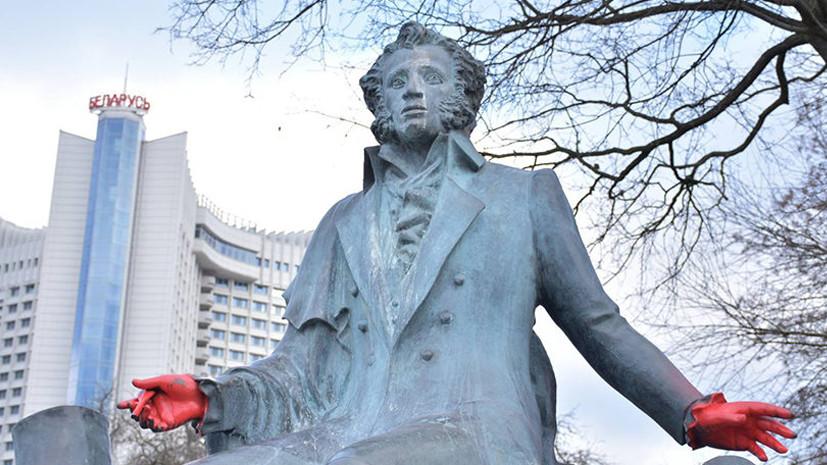 Неизвестные разрисовали памятник Пушкину в Минске