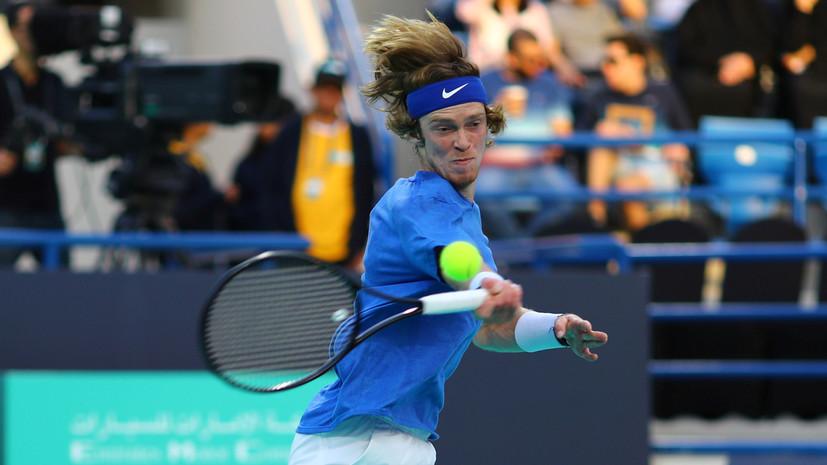 Рублёв вышел в финал турнира ATP в Аделаиде