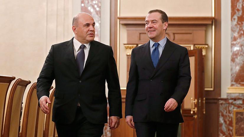 «Сосредоточиться на исполнении послания президента»: Мишустин и Медведев провели встречу с членами правительства