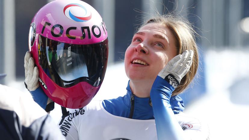 Никитина финишировала четвёртой на этапе КМ по скелетону