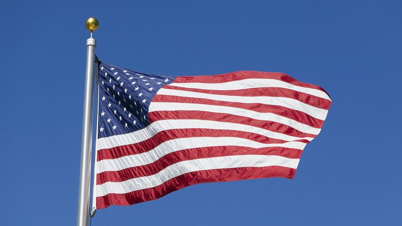 США ввели санкции против генерала КСИР