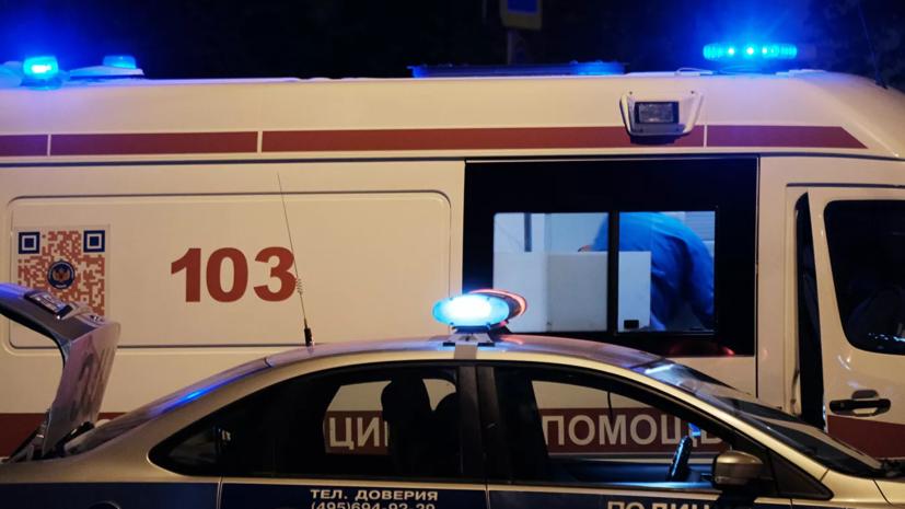 Три человека пострадали в ДТП с автобусом в Москве