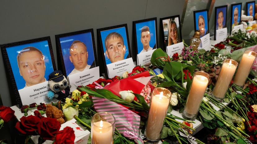 Тела погибших при крушении Boeing украинцев доставят в Киев 19 января