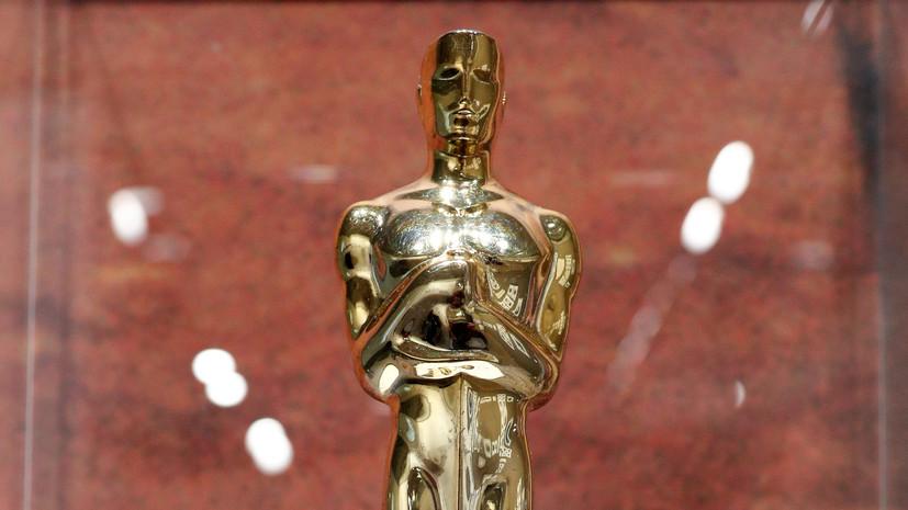 Эксперт оценил шансы «Джокера» на премию «Оскар»
