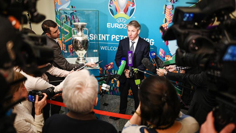 «Санкт-Петербург станет жемчужиной турнира»: Сорокин о подготовке к Евро-2020, темпах реализации билетов и санкциях WADA