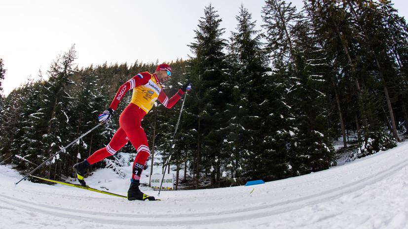 Лыжник Устюгов стал отцом