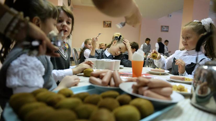 На модернизацию школьных столовых Удмуртии направят 100 млн рублей