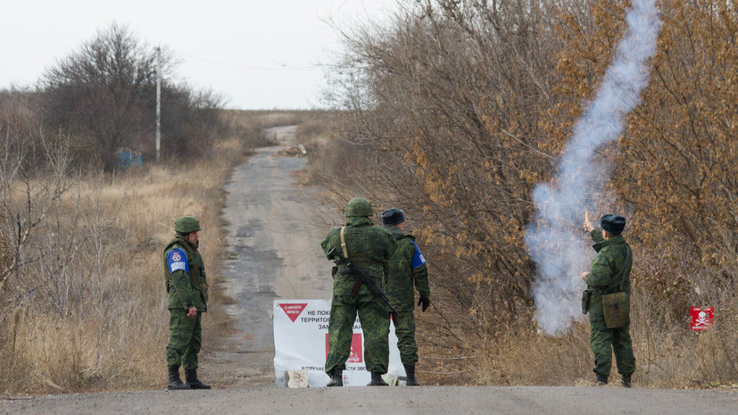 В Госдуме оценили планы Украины снизить напряжённость с Россией