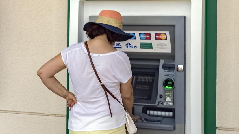 В Госдуме оценили ситуацию с банкоматным мошенничеством в России