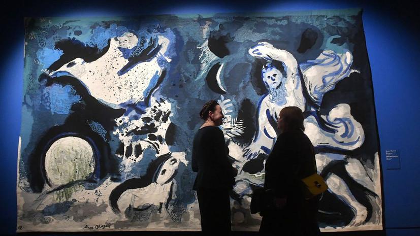 На выставке Шагала в Подмосковье побывали более 50 тысяч человек