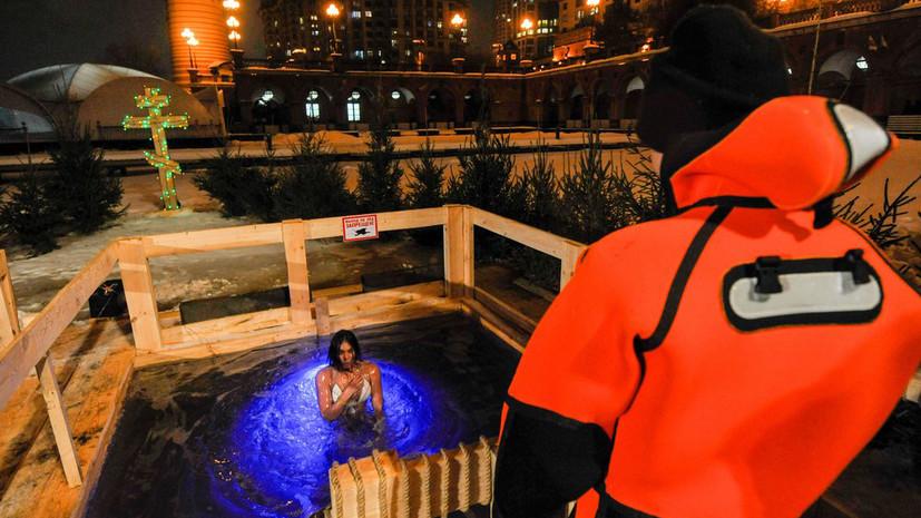 Спасатели просят не выходить на лёд в Самарской области в дни празднования Крещения