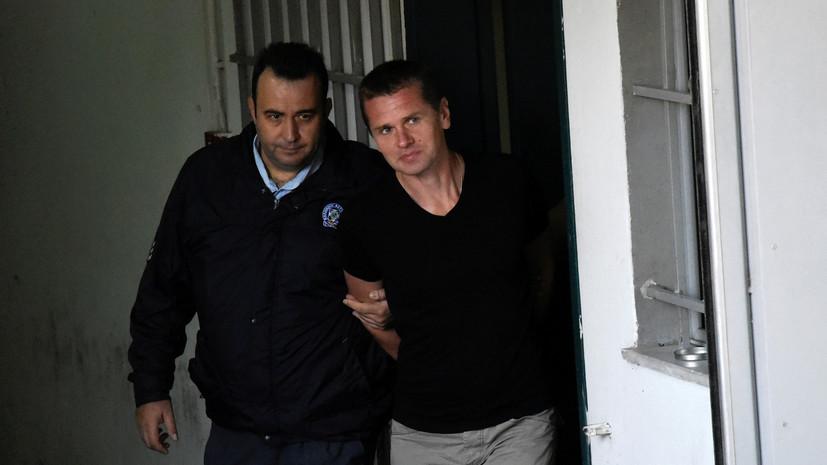 Дети Винника подали жалобу в суд Греции