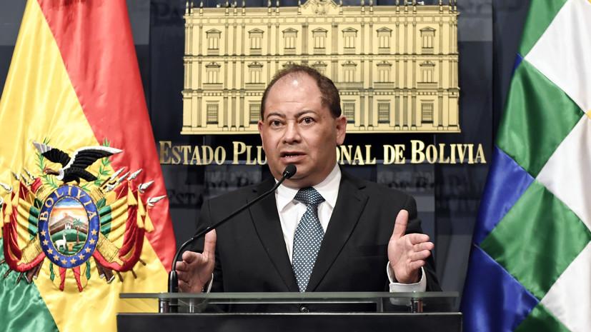 Бывший глава МВД Боливии отправлен в тюрьму