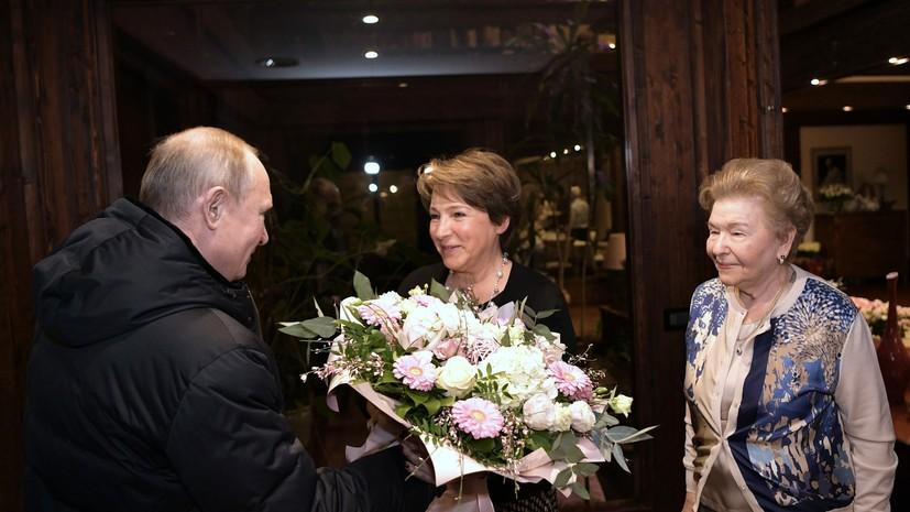 Путин поздравил Татьяну Юмашеву с днём рождения