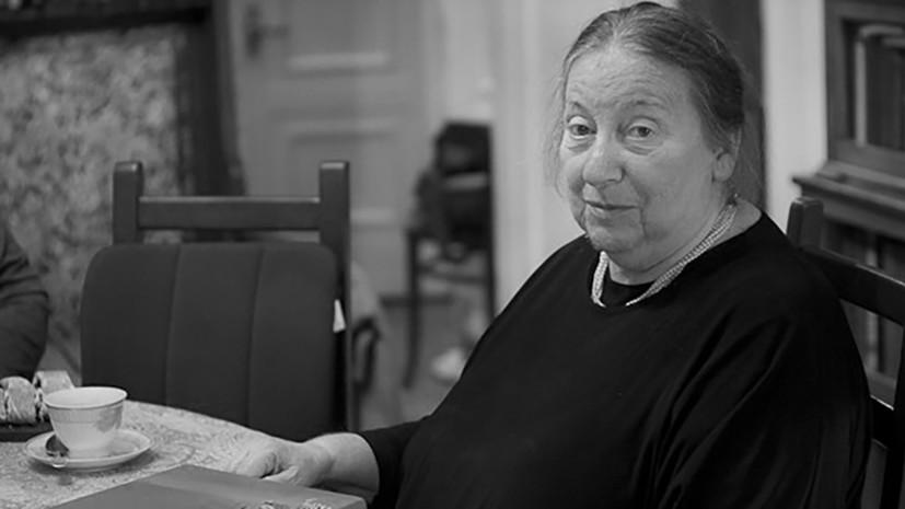 Искусствовед Ольга Попова умерла на 82-м году жизни