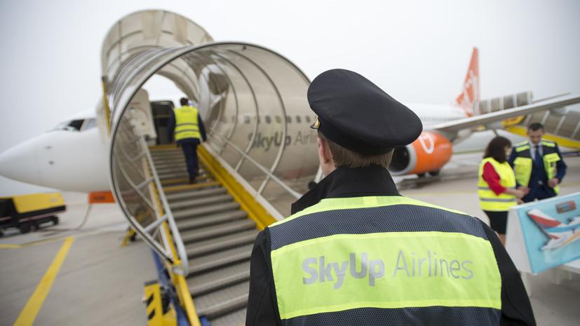 Украинская компания отменила рейсы в ОАЭ из-за запрета на полёты над Ираном и Ираком