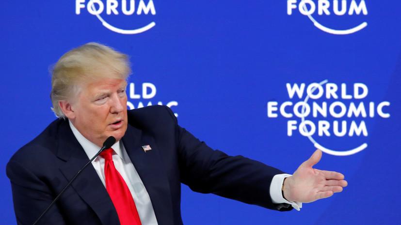 СМИ: Трамп встретится в Давосе с президентом Ирака