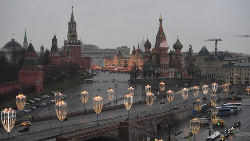 Жёлтый уровень опасности объявлен в Москве и области