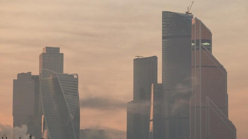 В Москве в субботу ожидается до +2 °C и туман