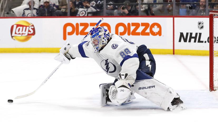 Вратарь «Тампы» Василевский повторил личный рекорд по количеству побед подряд в НХЛ