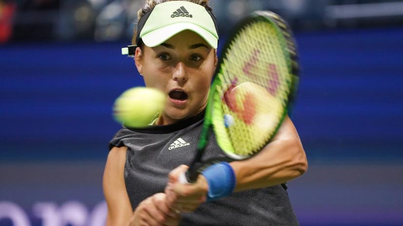 Калинская победила Синьюй и вышла в основную сетку Australian Open