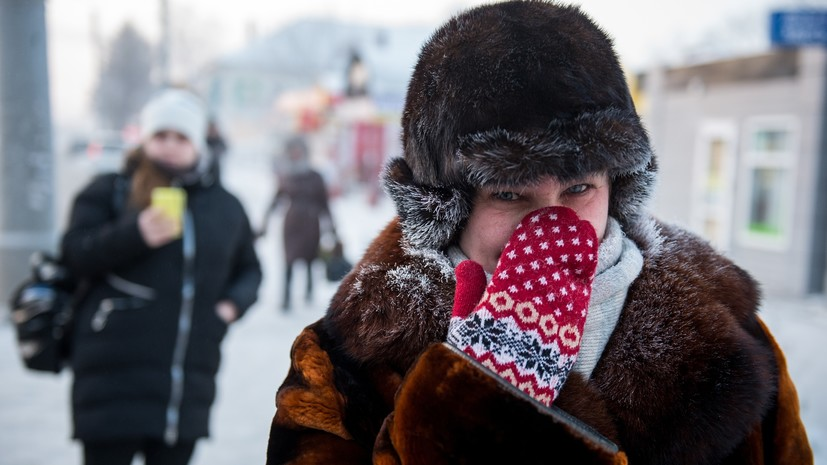 Роспотребнадзор дал рекомендации по профилактике обморожений