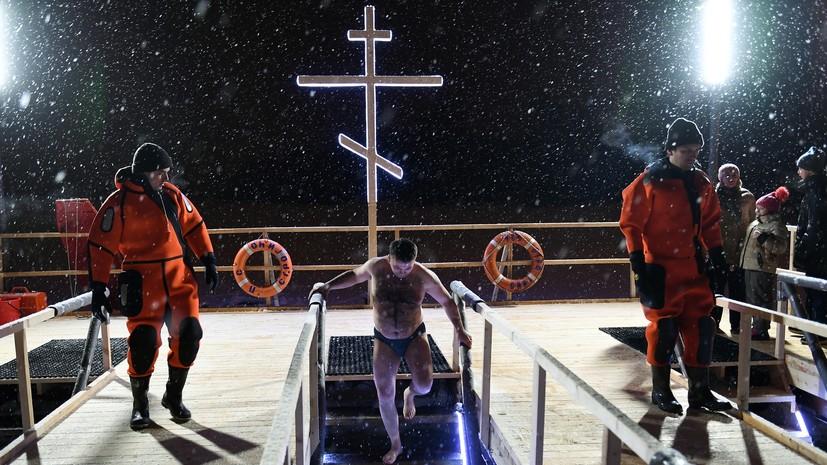 Более 15 тысяч спасателей обеспечат безопасность на Крещение в России