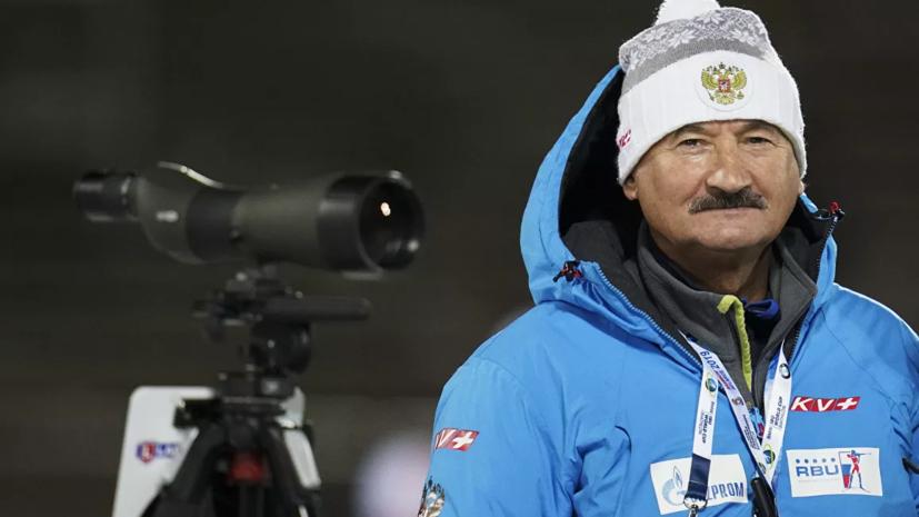 Падин считает, что результаты сборной России по биатлону отражают уровень тренера Хованцева
