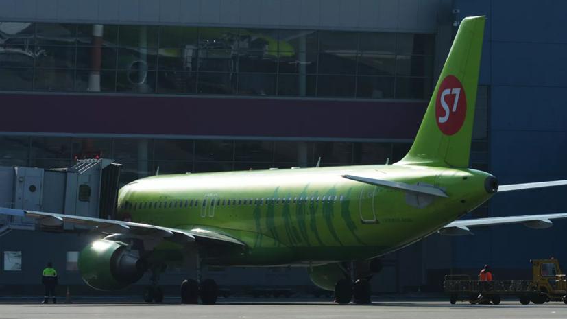 СК рассказал о причине воспламенения двигателя самолёта в Новосибирске