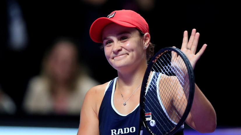 Барти победила Ястремскую и выиграла турнир WTA в Аделаиде