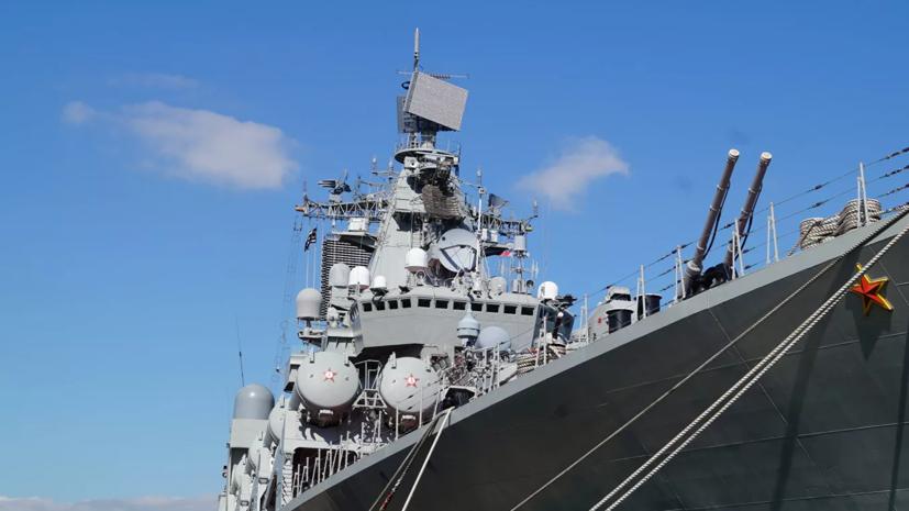 Отряд кораблей Северного флота направится в западное Средиземноморье