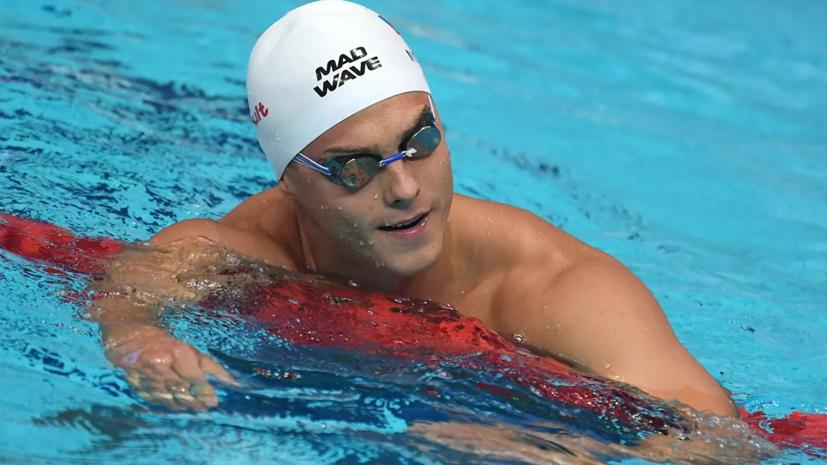 Пловец Морозов победил в заплыве на 50 м вольным стилем в рамках этапа Серии чемпионов