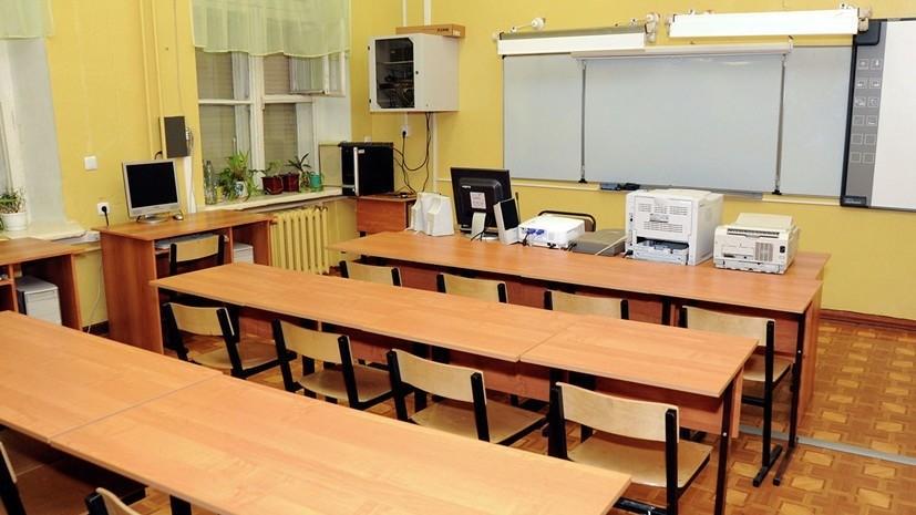 Директор школы в Москве уволился после конфликта ученика с учителем