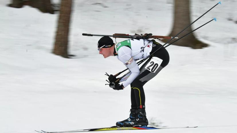Стрельцов стал третьим в гонке преследования на 12,5 км в рамках Кубка IBU