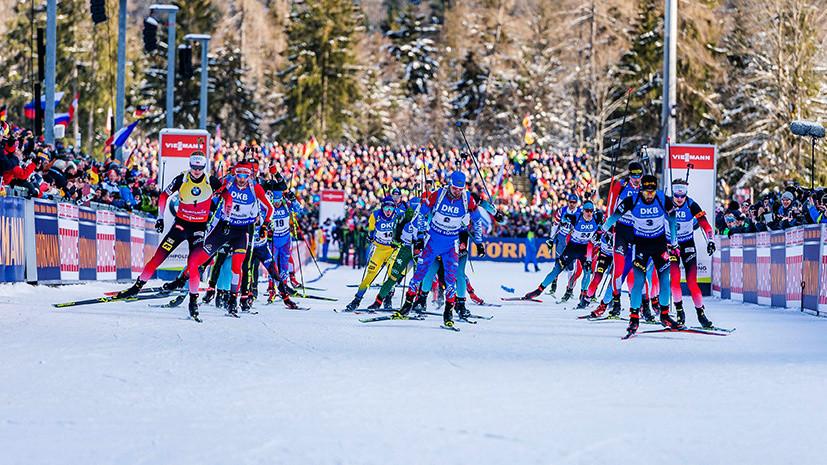 В шаге от пьедестала: российские биатлонисты финишировали четвёртыми в эстафете на этапе КМ в Рупольдинге