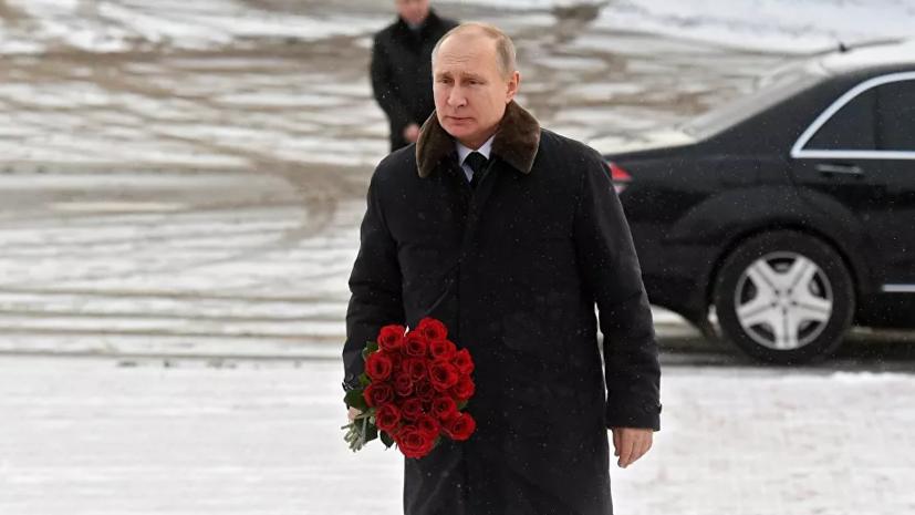 Путин возложил цветы к монументу«Рубежный камень»