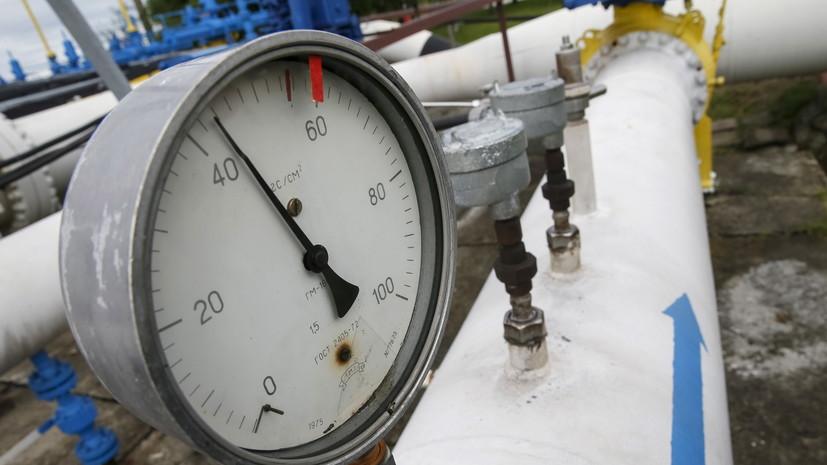 В Киеве оценили эффект контракта с Россией по газу