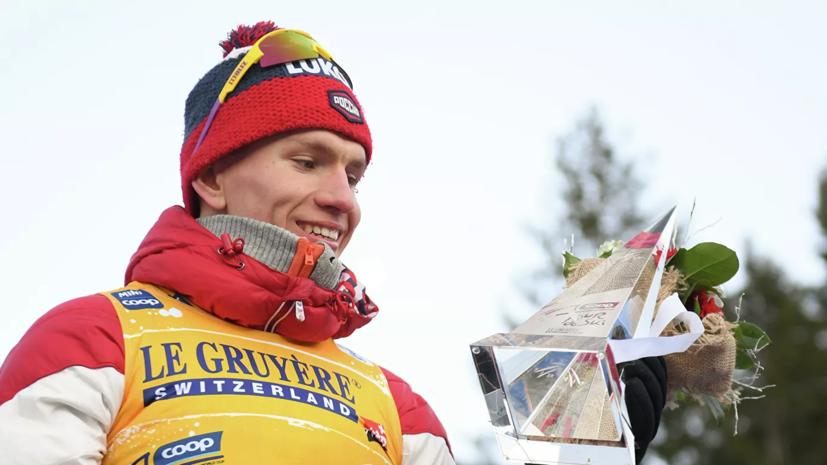Большунов победил в гонке на 15 км в рамках этапа КМ в Нове-Место