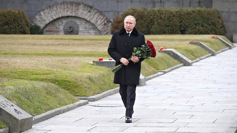 Путин впервые вручил медали в честь 75-летия Победы