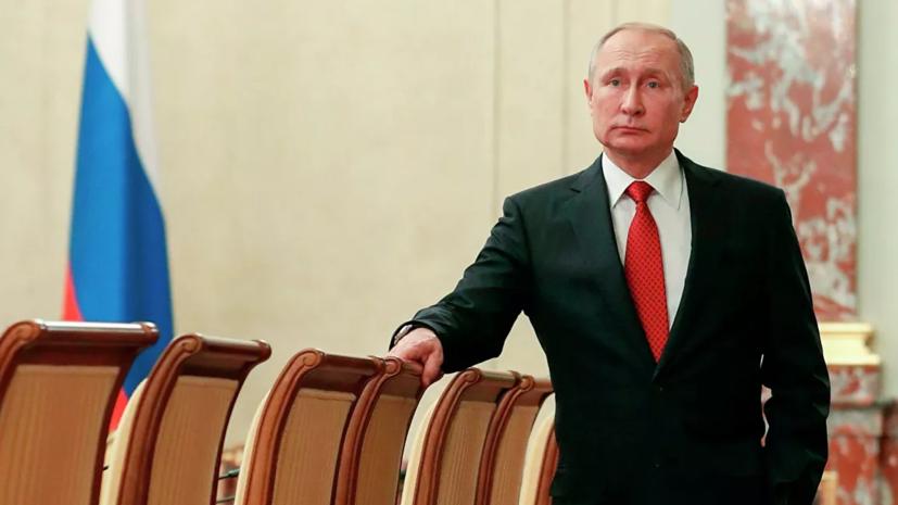 Путин пообещал открыть центр архивных документов о войне