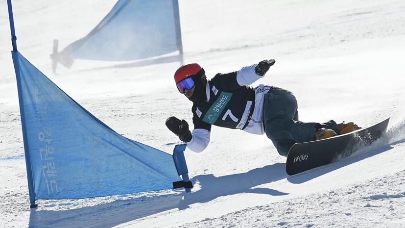Россиянин Уайлд завоевал бронзу на этапе КМ по сноуборду