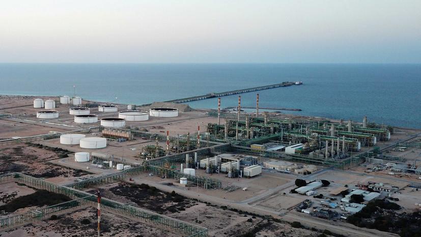 Ливийская нефтяная корпорация ввела режим ЧП