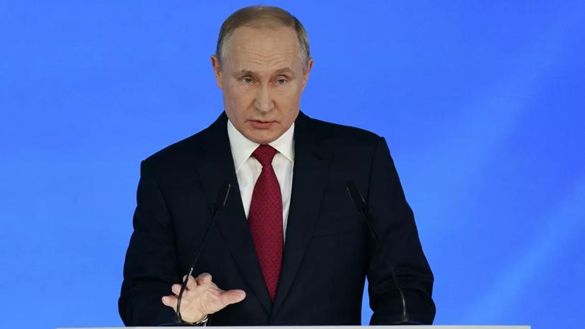 Путин высказался против практики неограниченного пребывания у власти