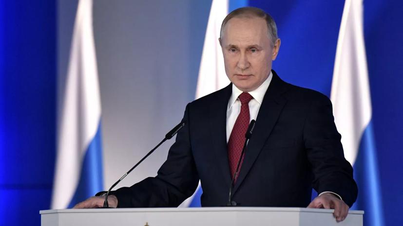 Путин заявил об огромных планах по развитию нацпроектов