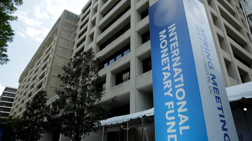 Эксперт прокомментировал заявление главы МВФ о новой Великой депрессии