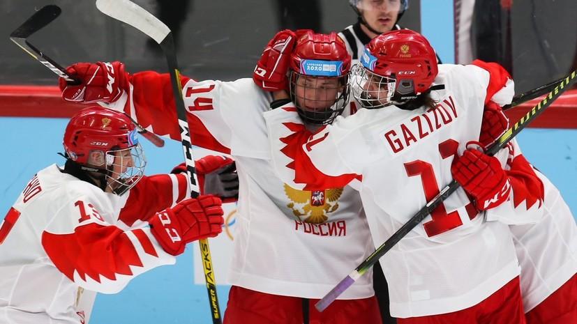 Сборная России по хоккею победила Канаду на юношеских ОИ