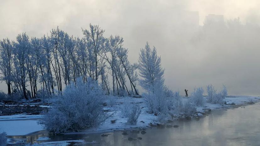 Синоптики предупредили о резком похолодании в Кирове