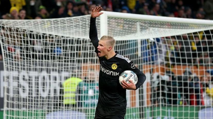 Хет-трик Холанда помог дортмундской «Боруссии» победить «Аугсбург» в Бундеслиге