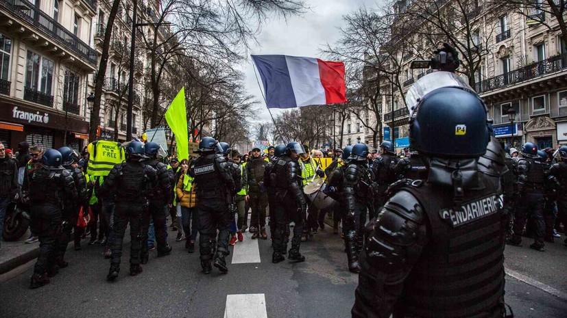 На акции «жёлтых жилетов» в Париже задержаны более 30 человек